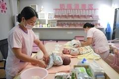 Ngân hàng Trung ương Trung Quốc kêu gọi loại bỏ các chính sách kiểm soát sinh đẻ