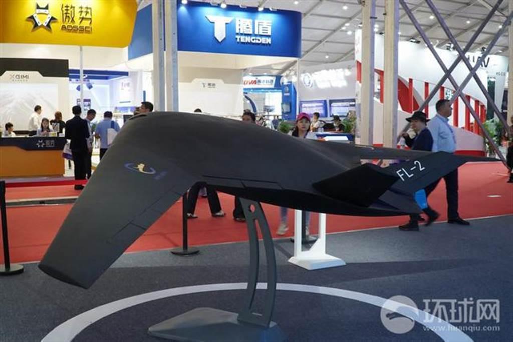 Siêu máy bay ném bom 'B-21 made in China' có gì đặc sắc?