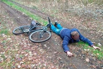 Người đàn ông đạp xe vượt biên, chưa kịp đổi đời đã bị bắt