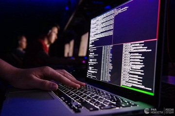 Tin tặc tấn công trang web của quân đội Colombia