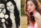 Hoa hậu Lương Thùy Linh khoe ảnh mẹ thời thanh xuân khiến ai nấy đều trầm trồ