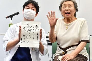 Cụ bà 100 ở Nhật Bản bật mí bí quyết 'đánh bại' Covid-19 một cách thần kỳ