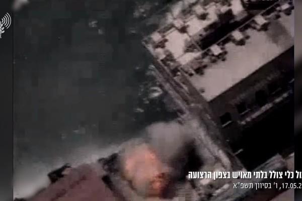 Quân đội Israel bắn nát tàu ngầm của Hamas ở ngoài bờ biển dải Gaza