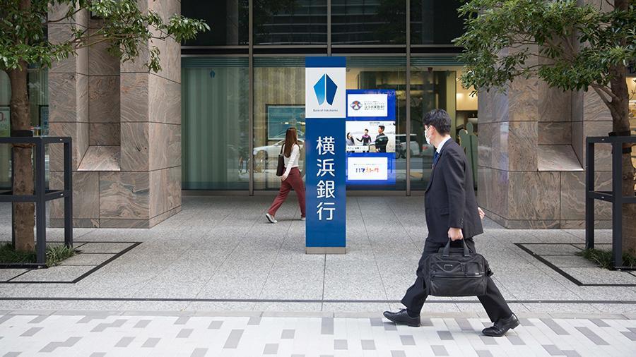 Người hưu trí Nhật Bản 'bất ngờ' nhận số tiền lớn từ Mỹ