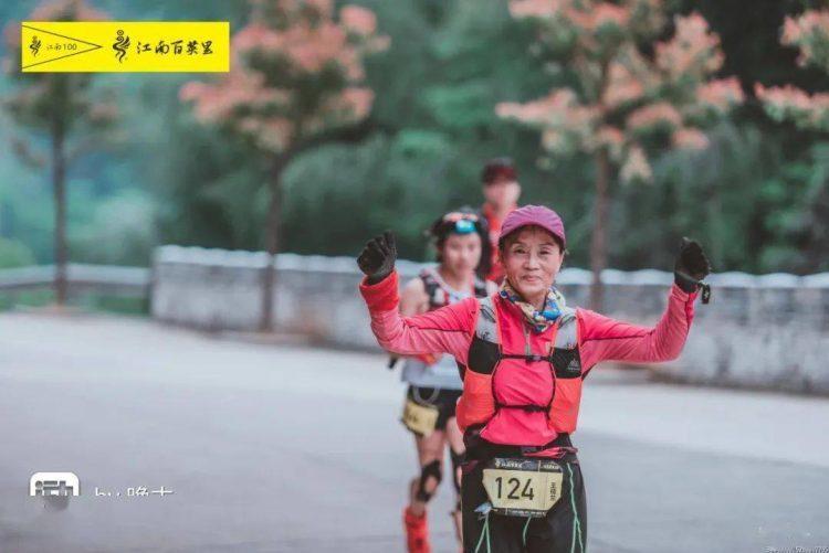 chạy marathon