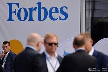 Forbes bất ngờ công bố 'vua' mới, 'soán ngôi' tỷ phú Amazon