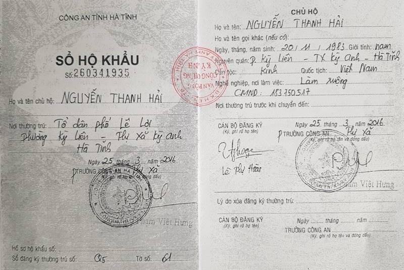 Hà Tĩnh: Hai anh em mồ côi bị thu hồi đất tái định cư, quyết định có thấu tình đạt lý?