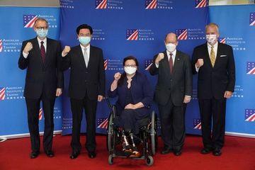 Điểm đặc biệt trong chuyến thăm của 3 Thượng nghị sĩ Mỹ tới Đài Loan