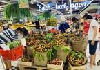 Đại gia bán lẻ hết nghìn tấn vải thiều Bắc Giang, người dân cũng góp sức bán giúp hàng tạ quả
