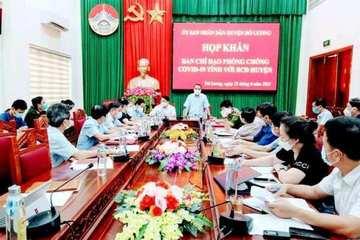 Nghệ An: Chiến sĩ dương tính với SARS-CoV-2, tạm phong tỏa trụ sở Công an huyện
