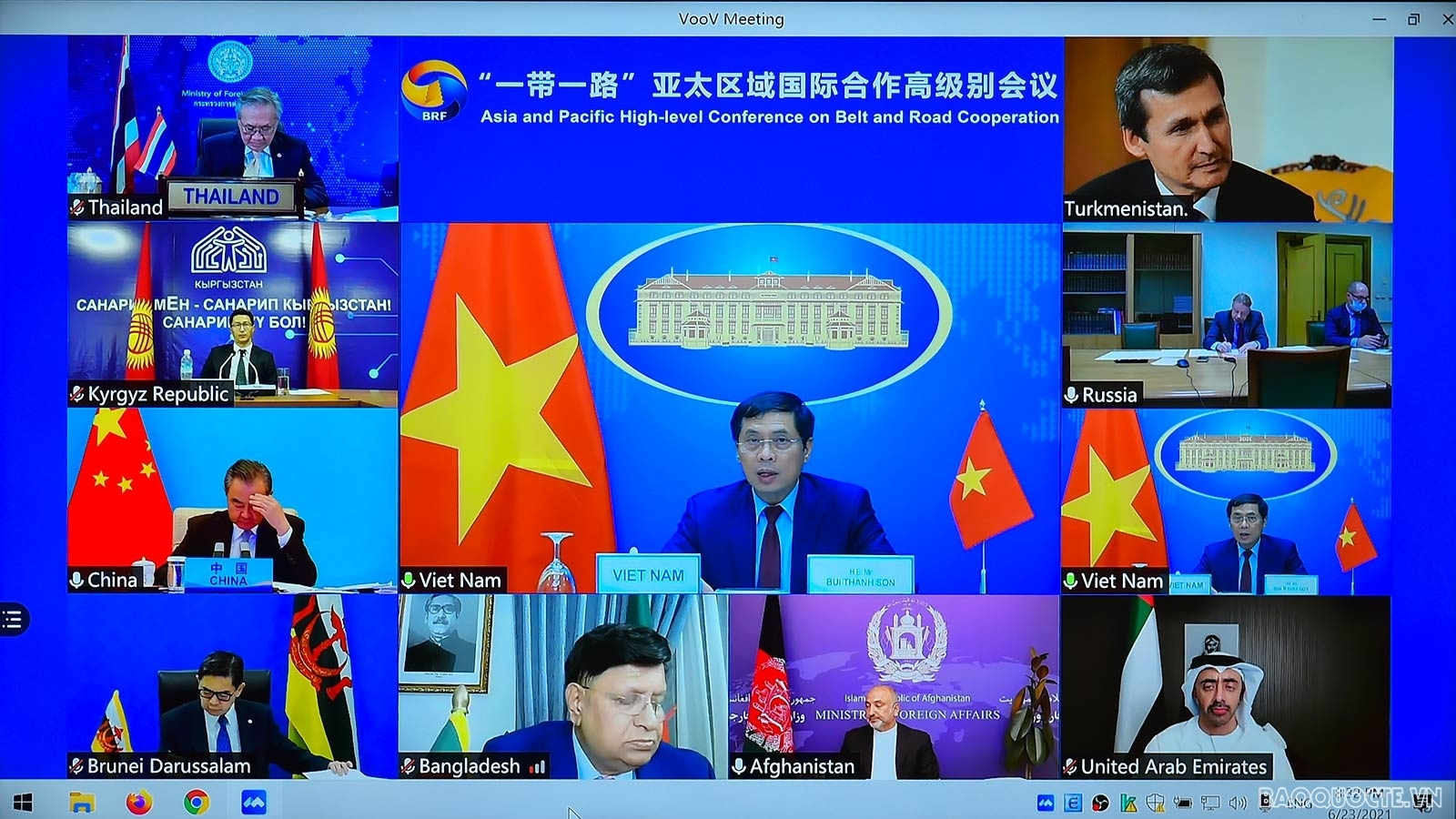 Bộ trưởng Bùi Thanh Sơn dự HNCC trực tuyến khu vực châu Á-Thái Bình Dương về hợp tác Vành đai và Con đường