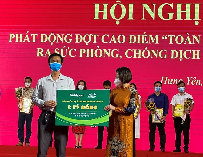 Quỹ Phát triển Tài năng Việt,NutiMilk,Nutifood