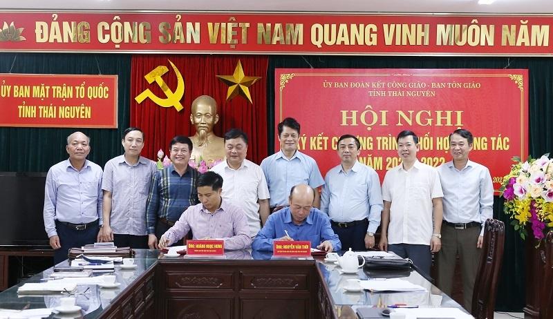 Thái Nguyên: Nâng cao hiệu quả quản lý nhà nước về tín ngưỡng, tôn giáo
