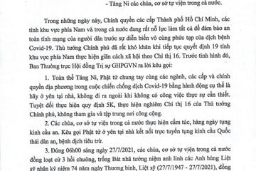 Gióng chuông, trống tưởng niệm 74 năm ngày Thương binh, Liệt sỹ