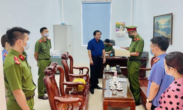 Thanh Hóa: Bắt giam một cán bộ kho bạc huyện gây thiệt hại gần 1 tỷ đồng