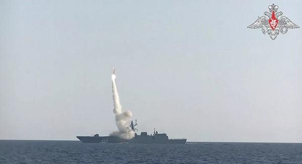 tên lửa siêu thanh Zircon,vũ khí Nga