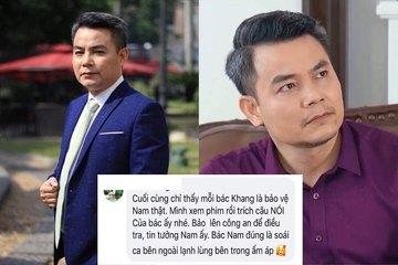 """Không ngờ sau cái tát vợ lật mặt lại khiến ông Khang được khán giả phong là """"soái ca"""" chân chính"""