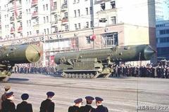 Điều ít biết về Quân chủng Tên lửa chiến lược của Liên Xô