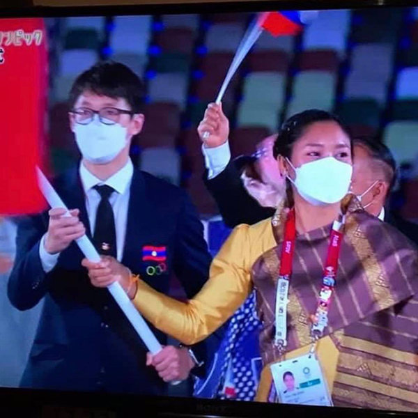 Olympic Tokyo 2020,Santisouk Inthavong