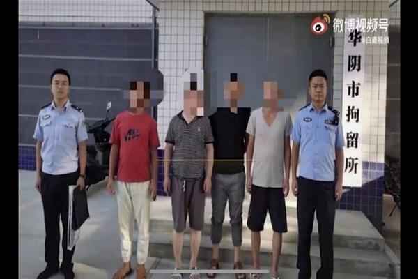 Trung Quốc: 4 người đàn ông vướng vòng lao lý vì đánh kẻ chụp lén phụ nữ