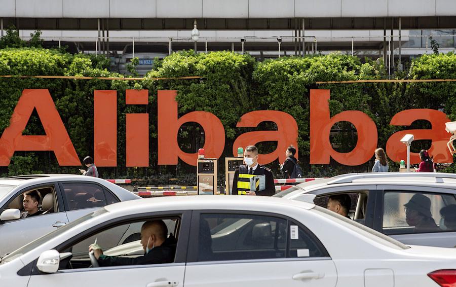 Alibaba,Jack Ma