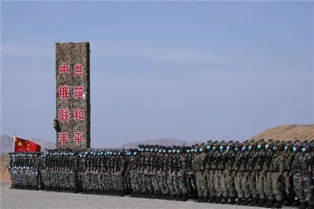 Nga và Trung Quốc gửi tín hiệu gì đến Mỹ và phương Tây trong cuộc tập trận chung?