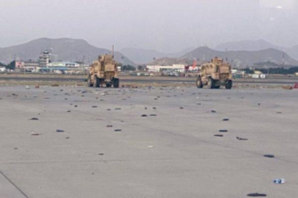 Lính Taliban vui chơi ở công viên, tập gym trong Phủ Tổng thống Afghanistan