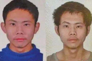 Con đường phạm tội của cựu sinh viên Đại học danh giá bậc nhất Trung Quốc