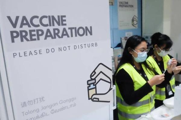 Quốc gia có 80% dân số đã tiêm đủ liều vắc-xin Covid-19