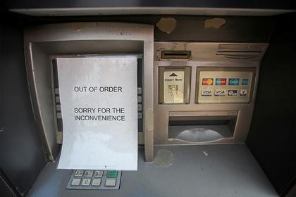 Vì sao hàng nghìn cây ATM 'biến mất' ở Anh?