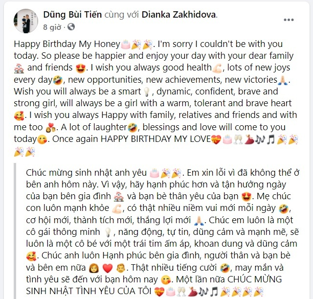 Cười rớt hàm vì 'chị Google' dịch lời chúc sinh nhật của Bùi Tiến Dũng dành cho bạn gái ngoại quốc