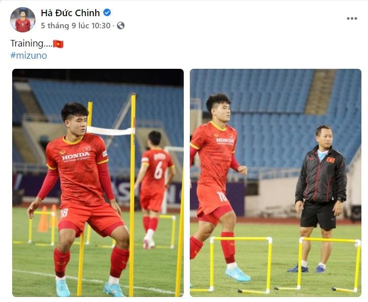 Trận đấu Việt Nam với Australia: Các 'chiến binh sao vàng' nói gì trước giờ bóng lăn?