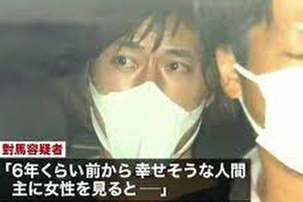 Những vấn nạn 'bệnh hoạn' trong xã hội khiến phụ nữ Nhật - Hàn khiếp sợ