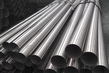 Úc chấm dứt điều tra chống bán phá, trợ cấp ống thép chính xác của Việt Nam