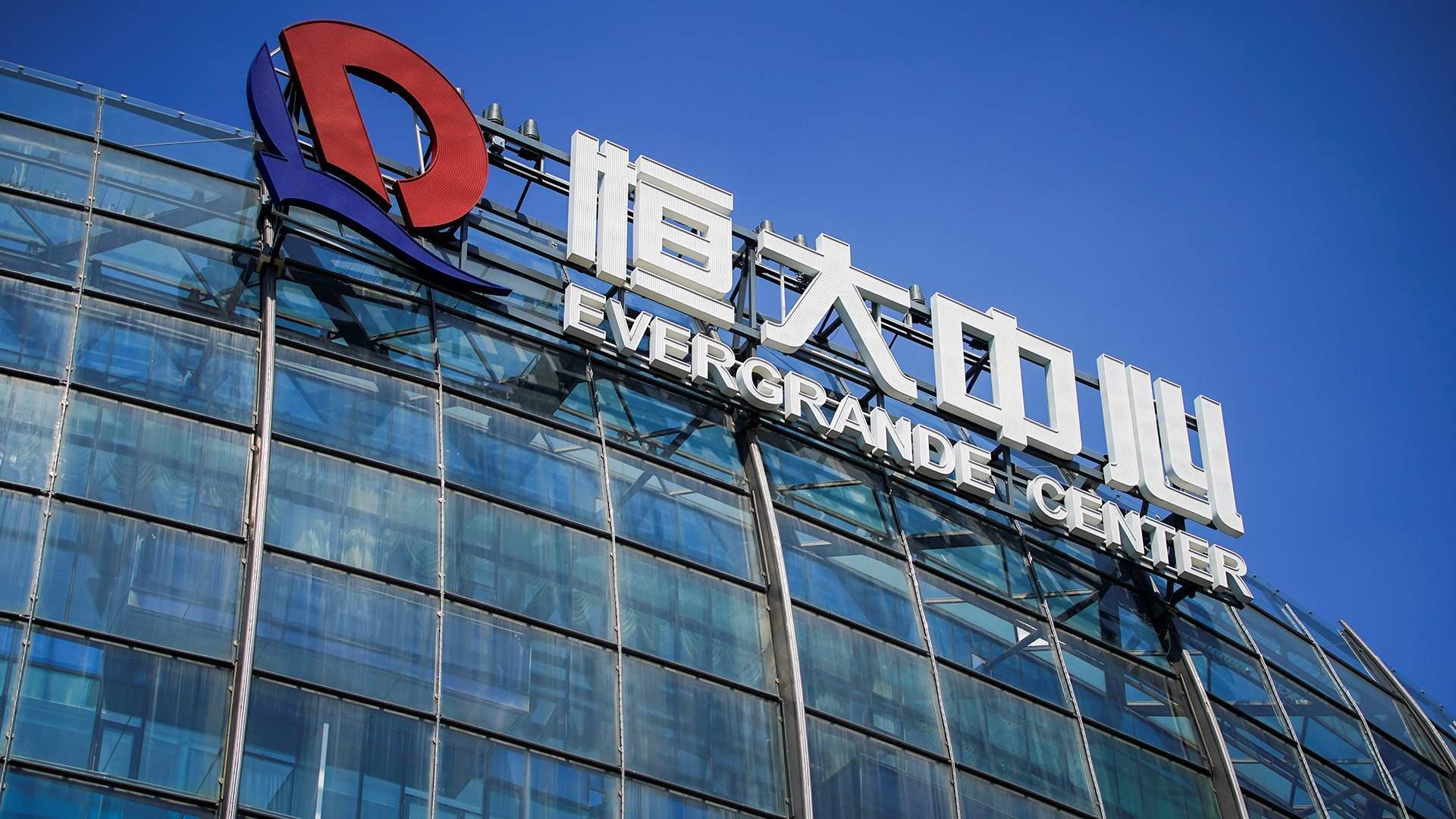 Tập đoàn bất động sản lớn nhất Trung Quốc Evergrande vì sao biến thành 'bom nợ' khủng?