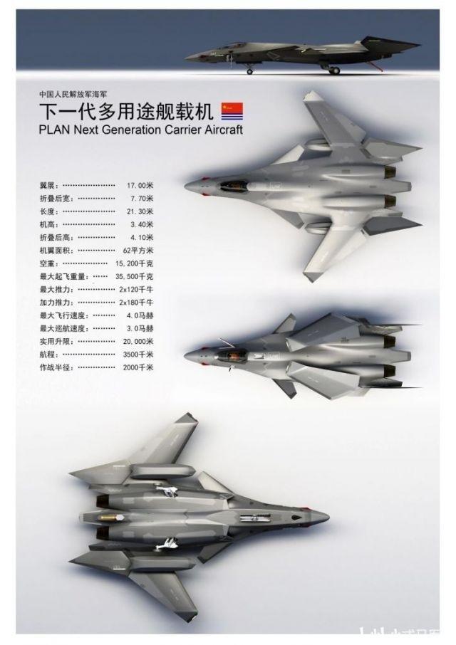 Trung Quốc trình làng mẫu máy bay chiến đấu thế hệ thứ 6 dựa trên Su-47 của Nga
