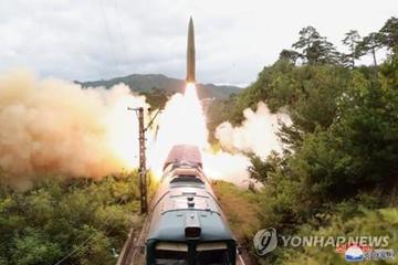 Triều Tiên lại phóng vật thể chưa xác định khiến Nhật - Hàn lo lắng