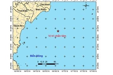 Phát hiện 2 trận động đất trên Biển Đông trong sáng nay