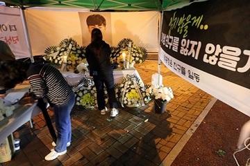 Cái chết của nam sinh khi tham gia đào tạo thực địa gây chấn động Hàn Quốc