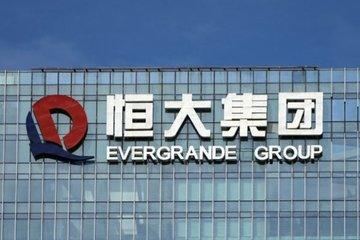 'Bom nợ' Evergrande lan rộng, kéo giá bất động sản Trung Quốc giảm sau nhiều năm chỉ tăng