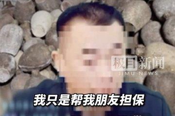 Quan chức Trung Quốc bị kỷ luật vì bán hàng online
